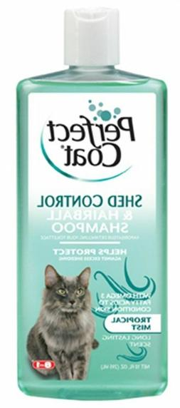 1 pet ceom637 shed hairball