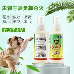 8pcs/lot 800ml Pet Flea Louse Insecticidal Ant Spray <font><