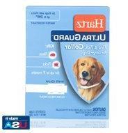 Hartz 94267 1.16 Oz Advanced Care® 3 In 1TM Control Collar