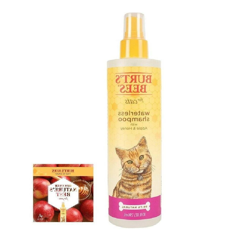 burts bees dog shampoo puppies tearless dogs