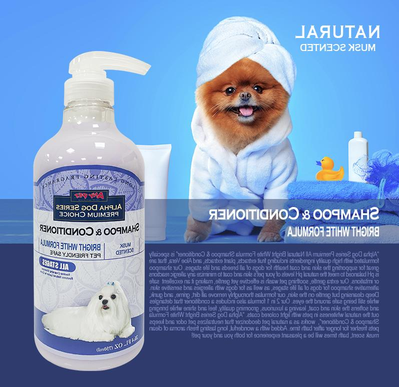 Alpha Series Grooming All Natural Shampoo + Conditioner Dogs