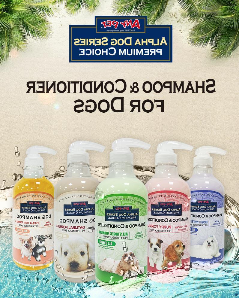 Alpha Dog Series Grooming Shampoo Dogs