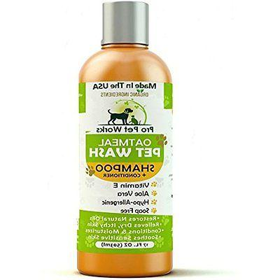 Oatmeal Dog Shampoo with Soothing Aloe by Nootie - Best for