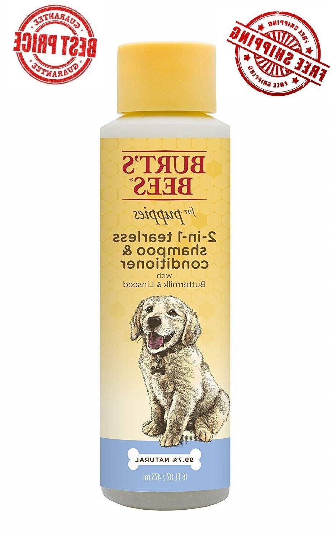 veterinarian formula dog puppies shampoo and conditioner