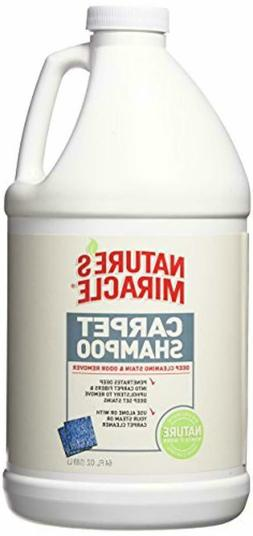 nature s miracle advanced deep cleaning carpet