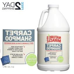 Pet Stain Odor Remover Carpet Spot Rug Shampoo Dog Urine Sme